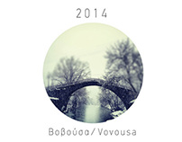 Vovousa's Calendar 2014 in association with Phasma2