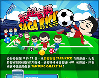 SAKA KICK ( Facebook game )