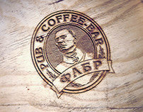 "Logo and corporate identity Pub&Coffee-bar ""FABR""."