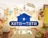 """""""Hata na Tata"""" TV Show Bumper"""