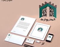 الدروازة | Al-Drwazah
