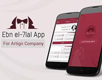 Ebn-el7lal App.,