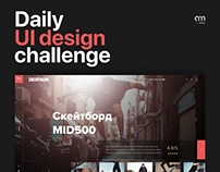 MID-500 daily UI