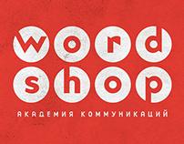 Wordshop