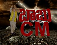 Babu CM