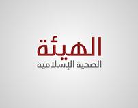 Al Hay2a Al So7iya Rebranding