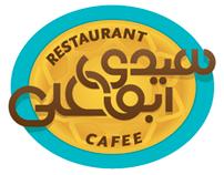 Sidy Abou Ali