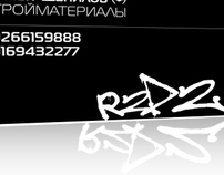 Roman Danilov aka R2D2 (business card)
