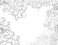 Photo calligraphy