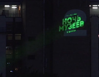 Laser video mapping reel