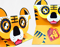 Illustrator_Tiger year greeting card|虎年賀卡