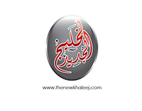 Alkhaleej logo