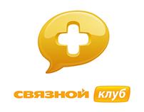 Svyaznoy club
