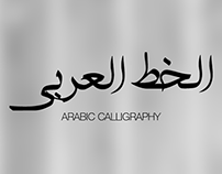 Arabic Calligraphic Names Vol. 2