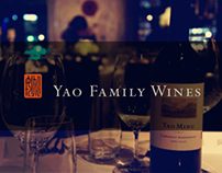 Yao Fmaily Wine Leaflet