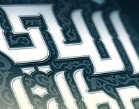 """Battalna Elly E3atalna"" Arabic Typography"