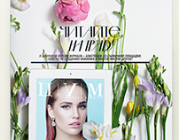 TSUM beauty magazine