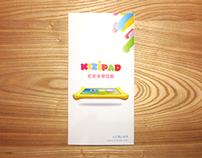 DM design, Kizipad