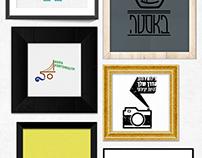 Logos | לוגואים | סמלילים