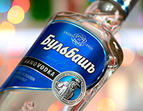 Bulbash Reborn Vodka