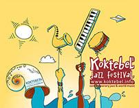 Koktebel Jazz Festival 2011 – competitive work
