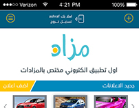 Mazad Mobile Application
