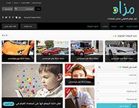 mazad web site app