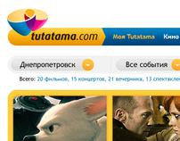 tutatama.com