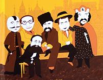 Ілюстрована історія України