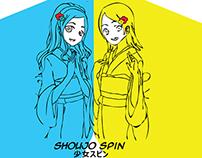 Shoujo Spin 少女スピン