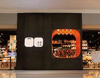 JAN x 番茄口袋 品牌VI建设——打造恋物癖的迷宫乐园
