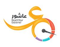 """""""Ashour"""" Event Logo"""