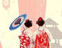 Soul of Japon