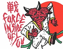 Force INSIDE of You