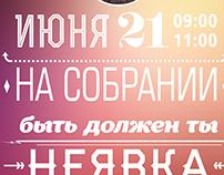 type, typography