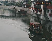 上海 2008