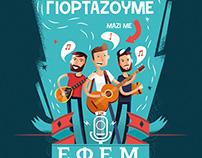 EFEM posters