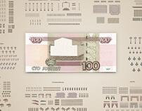 Leroy Merlin, Banknotes