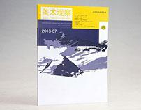 《美术观察》2013-03+07封面设计
