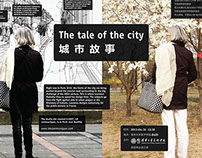 The tale of the city 城市故事