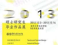 2013清华大学美术学院研究生毕业作品展(春季)整体视觉