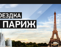 Ruscovery - Russian Travel Agency