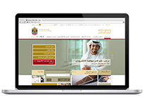 Responsive Website - Ministry of Public Works, Dubai