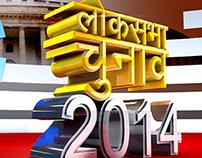 Loksabha elections2014 india