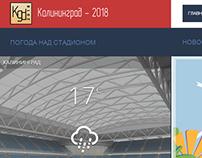 FIFA 2018 Kaliningrad
