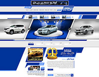 Auto Samir Rayan Website - موقع أوتو سمير ريان