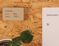 Monozukuri   —   製造