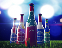 Almaza -  World-cup 2014 TVC