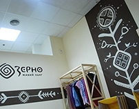 Zerno Store