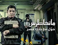 Banque Misr photoshot
